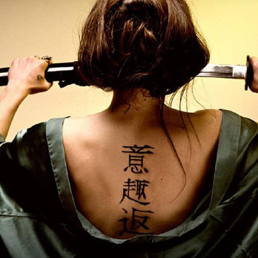 530-chinese-japanese-tattoo