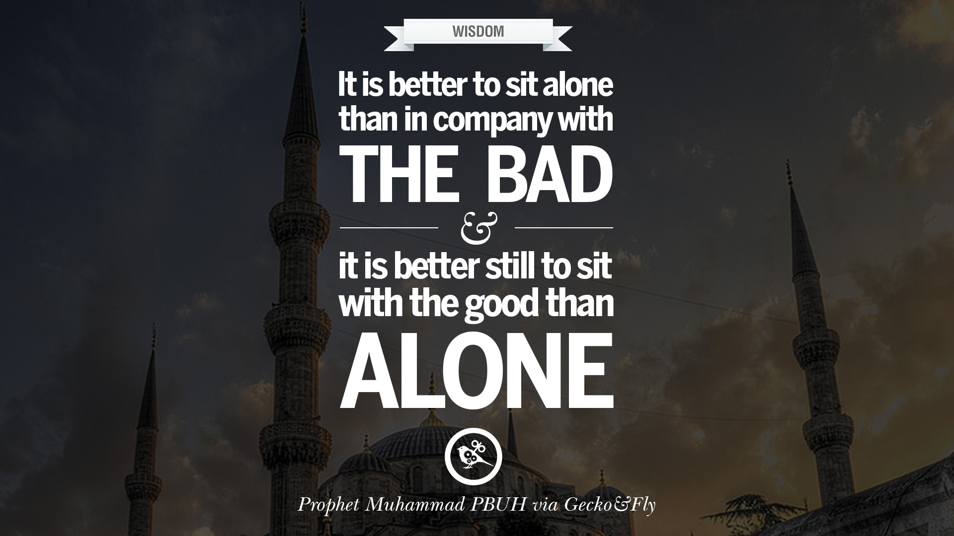 Prophet Muhammad Quotes About God