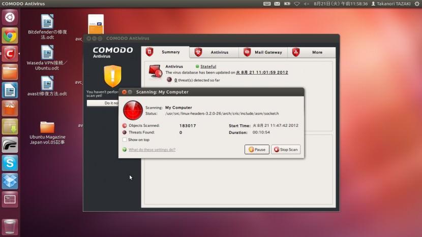Comodo Antivirus for Linux Free Linux Antivirus, Mail Gateway, File Server and Firewall for Ubuntu
