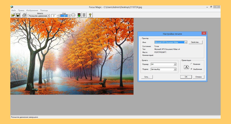 Free Image Upscaling Software