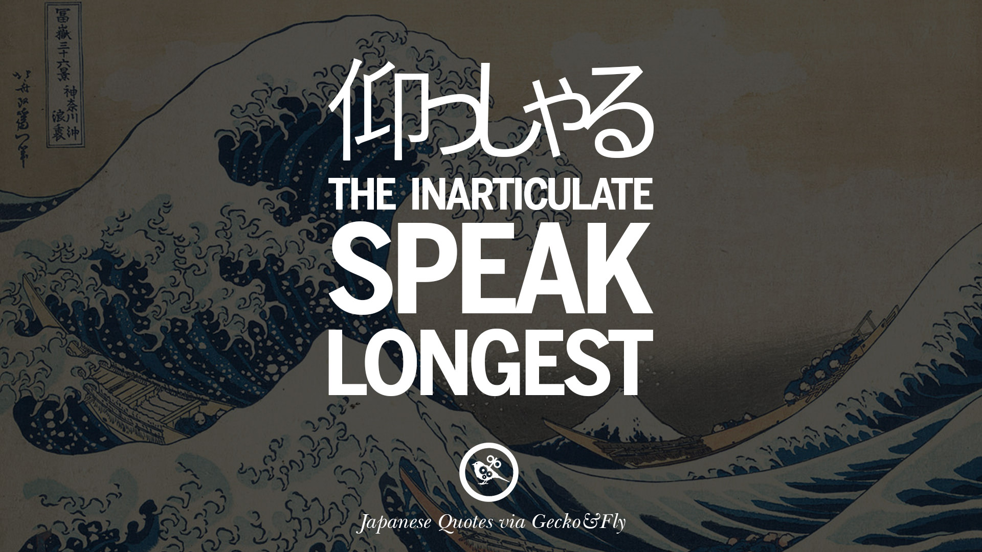 Superb ... Wisdom   Inspirational Sayings And Quotes. The Inarticulate Speak  Longest.
