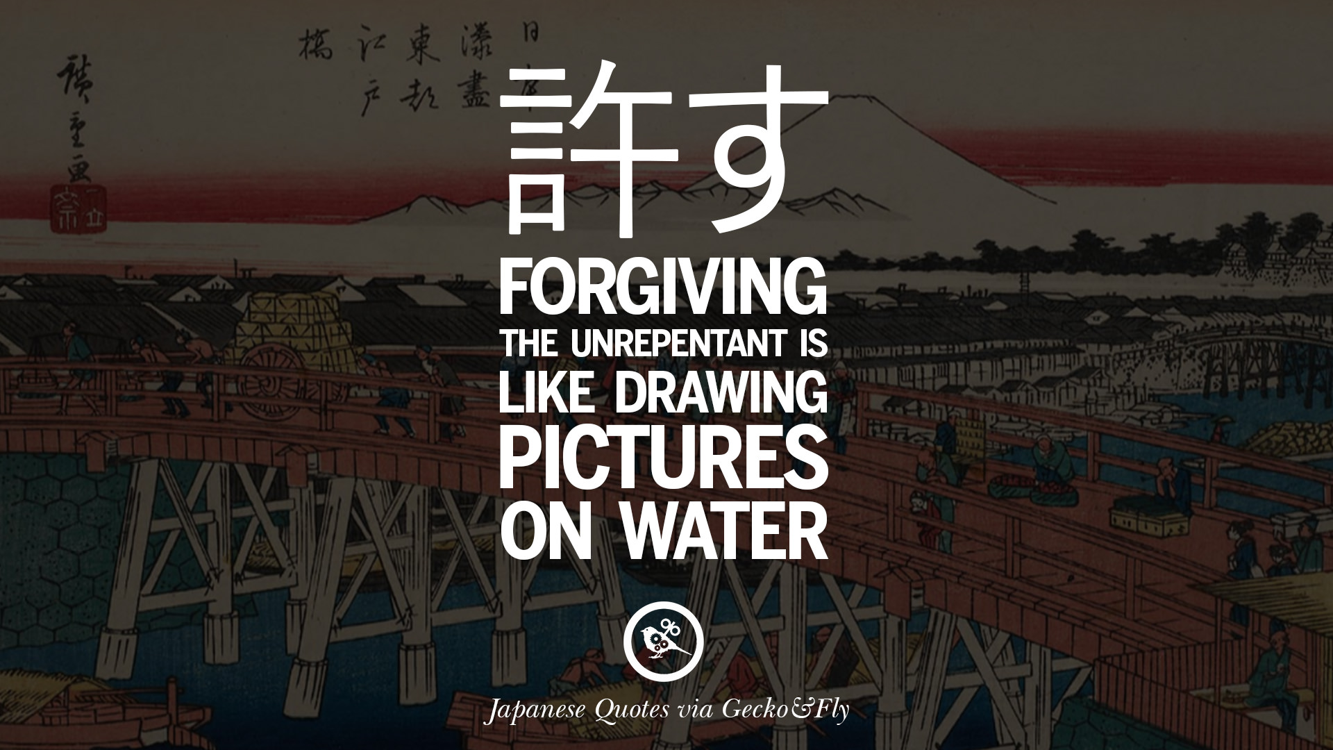forgiving the unrepentant is like drawing pictures on water