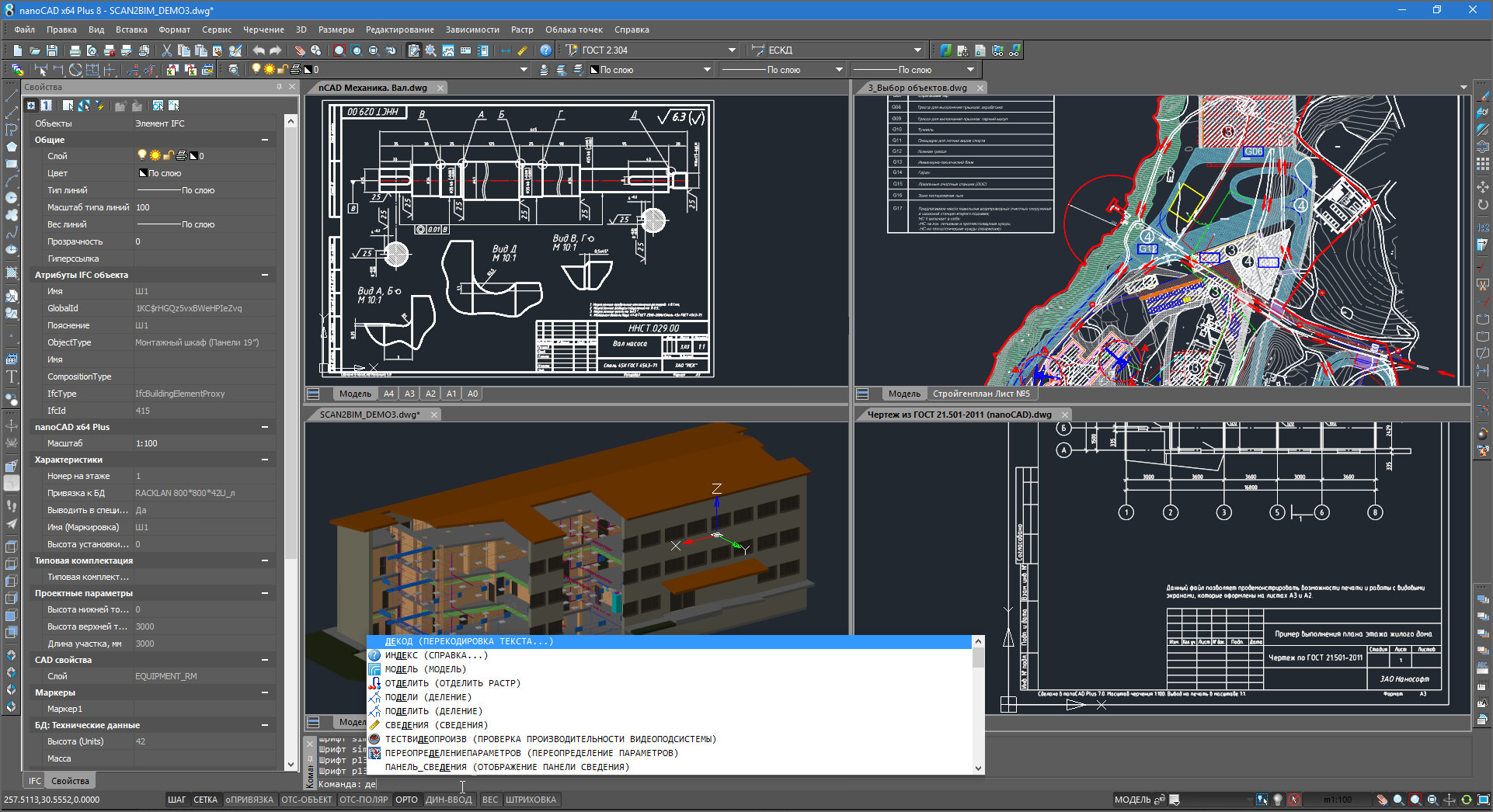 6 free autocad alternatives 2d cad compatible with dwg format