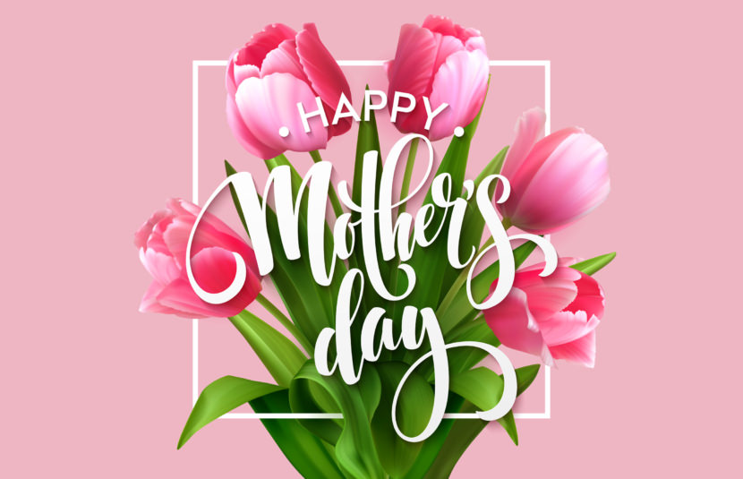 Inspirational Dear Mom And Happy Mother's Day Quotes